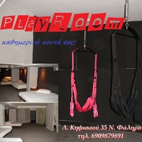 PLAYROOM SC4